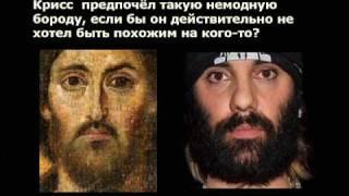 Часть 4б- Пророчества Библии о нашем времени