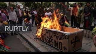 Bolivia: Demonstrators burn Morales' 'coffin' in La Paz