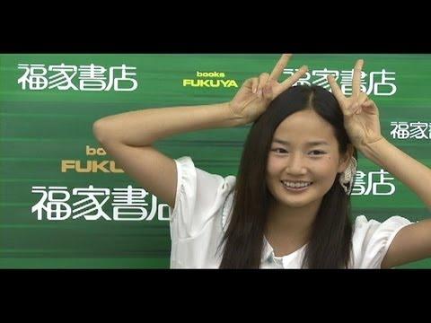 高嶋香帆 ファースト写真集「moment」発売記念イベント(2011.10.08)