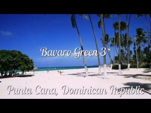 Bavaro Green 3* Пунта-Кана, Доминикана