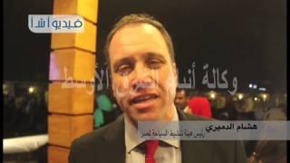 بالفيديو الدميري انا مستمر في اي احتفالة تنشر الانطباع الذهني لمصر