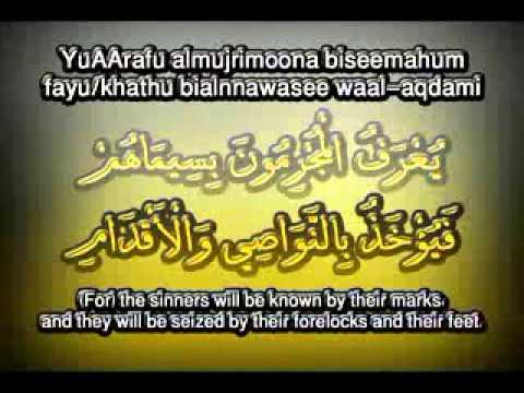 Ramadan - Wikipedia