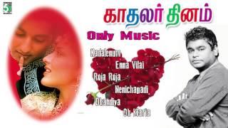 A.R Rahman Super Hit Best BGM Jukebox | Kadhalar Dhinam