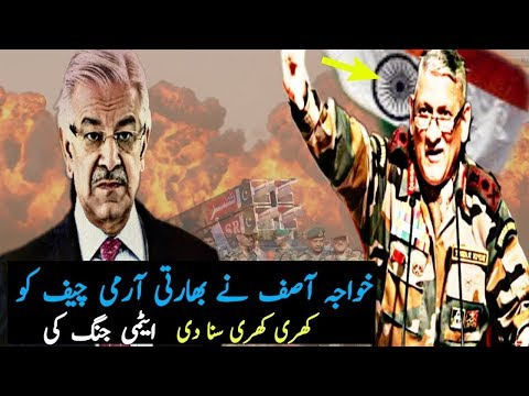 Khawaja Asif Best Reply To Indian Army Chief General Bipin Rawat On His Statement About Pakistan