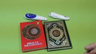 научиться читать Коран с функцией Word by word (слово за слово)