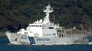 海上保安庁 巡視船ひだ 関門西航 PL51 HIDA - Japan Coast Guard patrol ship - 2019