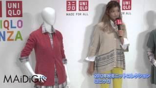 タレントのローラさんが9月25日、ユニクロ銀座店(東京都中央区)で行わ...