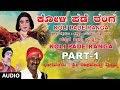 Download Koli Pade Ranga | Kannada Hasya Yakshagana | Kannada Nataka | Kannada Folk Songs | Raghavendra Mayya MP3 song and Music Video