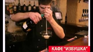 Кафе ресторан для свадьбы в Житомире, Избушка.avi(, 2012-04-02T11:29:17.000Z)