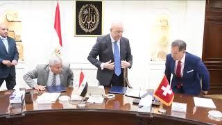 فيديو.. توقيع اتفاقية برنامج إدارة مياه الشرب في صعيد مصر