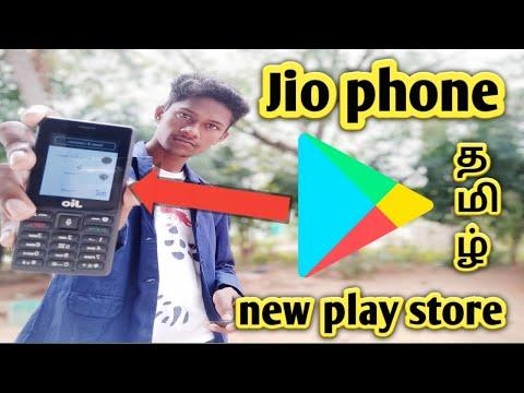 (தமிழ்) How to install new playstore in jio phone omnisd 2020 in tamil