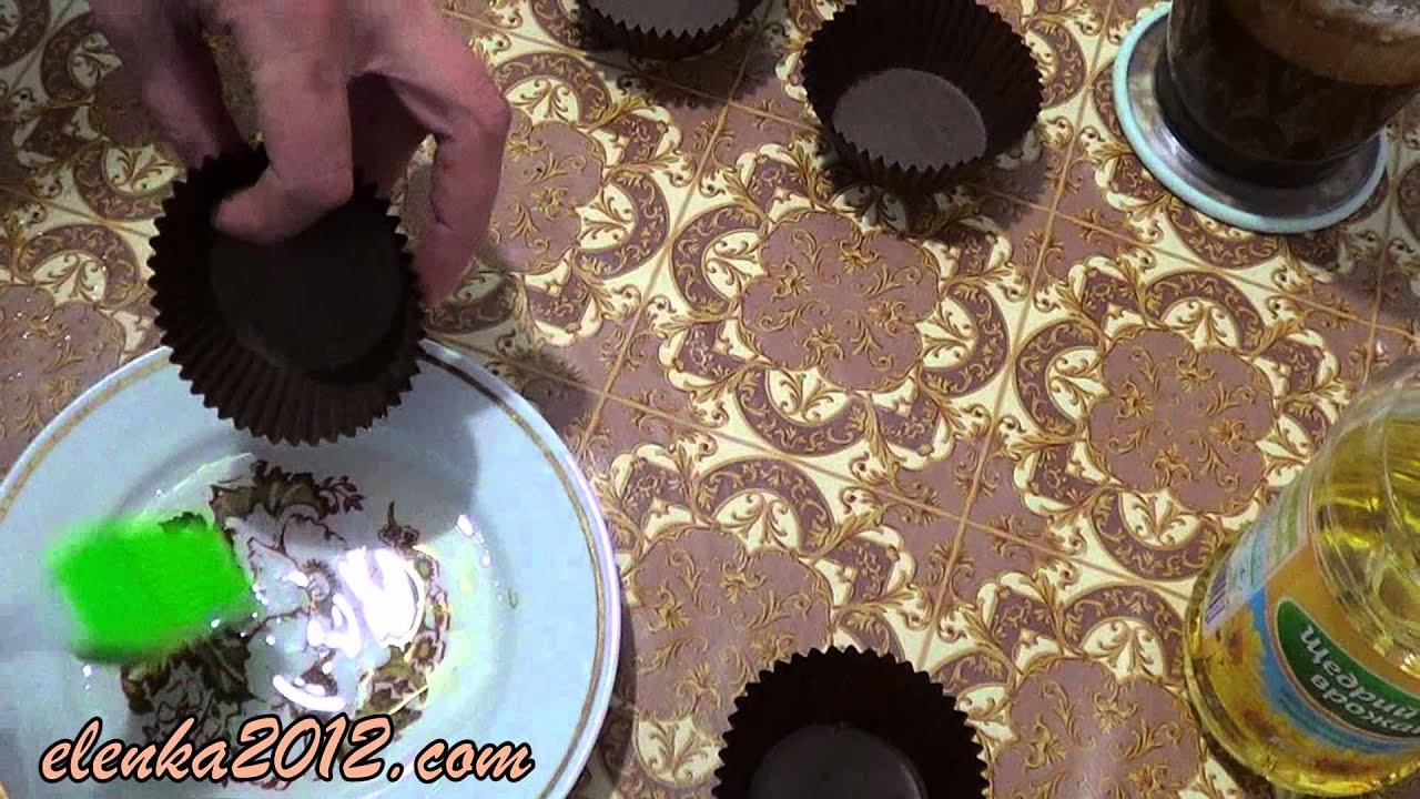 Кексы обычные в формочках рецепт 195