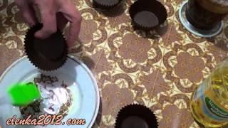 Шоколадные кексы, рецепт в формочках