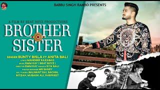 Brother Sister (Full Video) Bunty Bisla Ft Anita Bali | Rakhri Special Songs 2020 | Latest Song 2020