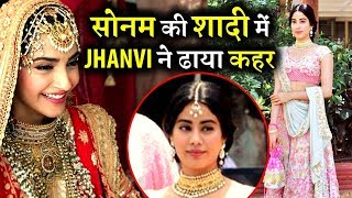 Jhanvi kapoor Becomes The Center Of Attraction At Sonam Kapoor's Wedding