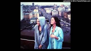 Каспийский Груз – Ты меня не лечи ( Remix )