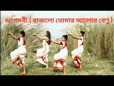 Bajlo Tomar Alor Benu | Agomoni | Madhuraa Bhattacharya |