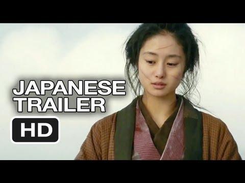Unforgiven Yurusarezaru mono  Full  2013  Ken Watanabe Movie HD