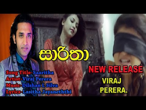 සාරිතා.. (saaritha) Viraj Perera new music video 2018