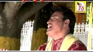 Bengali Devotional Song | Ami Kemne Katai | Master Bikash | VIDEO SONG | Rs Music