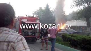 www.kozani.tv | Στις φλόγες αυτοκίνητο στο κέντρο της Πτολεμαΐδας