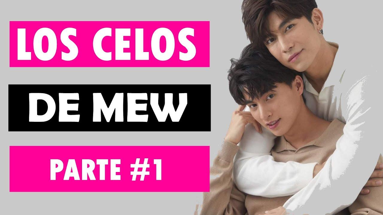 CELOS DE MEW | LOS CELOS DE MEWGOLF