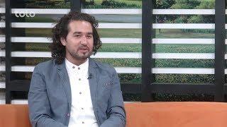 بامداد خوش - صحبت های امید شریفی (رسام) در مورد زندگی شخصی اش