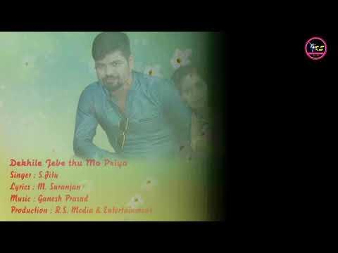 Dekhili Jebethu Tate Lo Mo Priya Odia Album Video