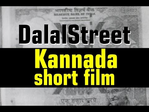 How Vijay earned 20 lakhs in a day | Dalal Street  |  Kannada short film (with English subs)