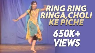 Ridy - Ring Ring Ringa,Choli ke piche  - Slumdog Millionaire