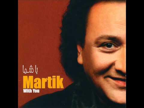 Martik - Shaneh | مارتیک - شانه