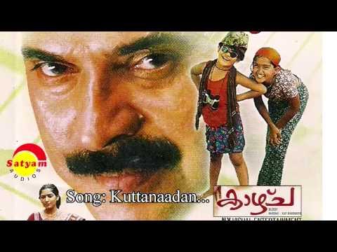 Kuttanaadan - Kaazhcha