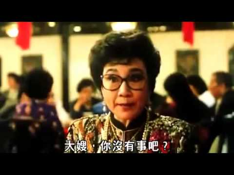 Hong Kong Funny Film - Beautiful policewoman