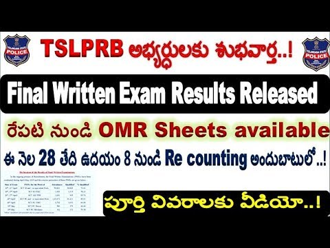 TSLPRB Release FWE Individual marks and OMR based Details for all