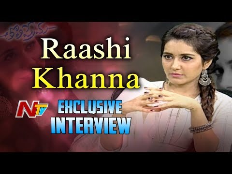 Rashi Khanna Exclusive Interview || Tholi Prema || NTV