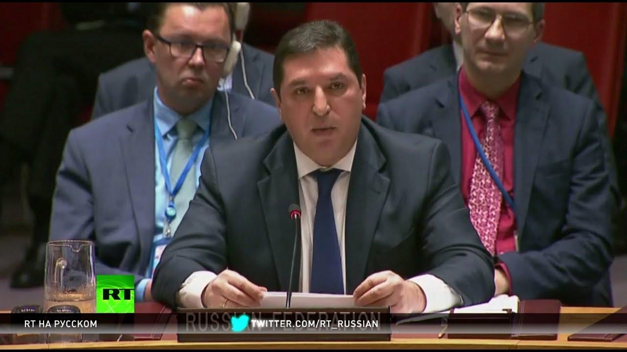 Зампостпреда РФ при ООН раскритиковал доклад по расследованию химатак в Сирии