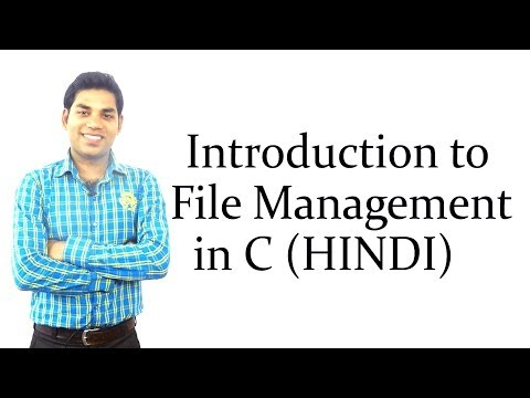 Introduction To File Handling In C (HINDI)