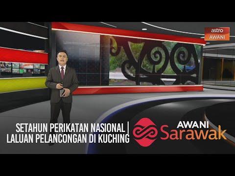 AWANI Sarawak [02/03/2021] - Setahun Perikatan Nasional   Laluan pelancongan di Kuching
