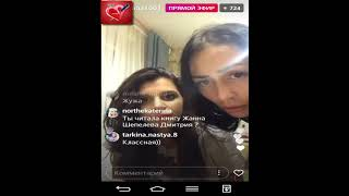 Алиана Гобозова прямой эфир 16 09 2017 дом2 новости 2017