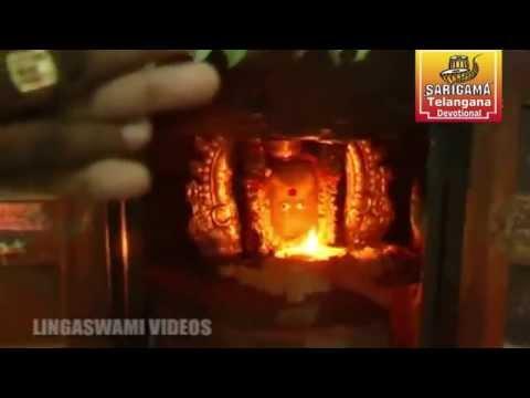 Cheruvugattu temple || Sri Linga Swamy Divya charitra 03 ||Telangana folk songs