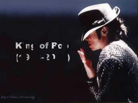 Give into Me- Michael Jackson (lyrics)