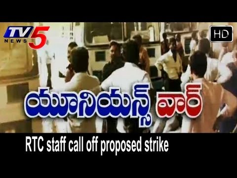 RTC staff call off proposed strike - TV5