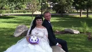 Свадьба в Омске / Наталья и Алексей