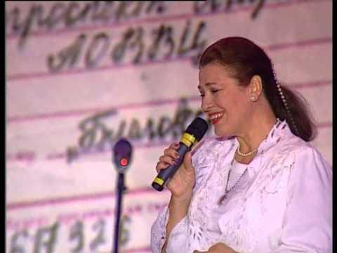 Валентина Толкунова Спаси и сохрани/Valentina Tolkunova Bless And Save