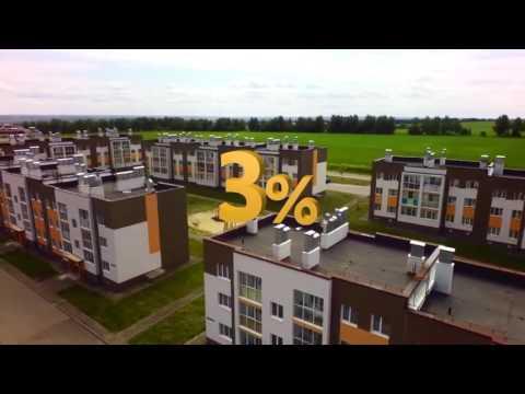 «Сбербанк» - Ипотечные кредиты