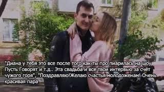 Шурыгина дала мужу свою фамилию Шурыгина последние новости Свадьба Шурыгиной 08 10 2017