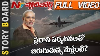 Are There Really Benefits for us? in Modi #FlightMode #ForeignTours - Story Board - Full Video