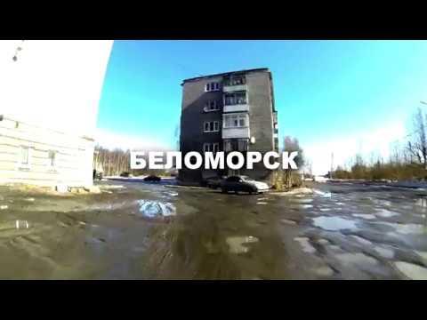 БЕЛОМОРСК    ул  Мерецкова