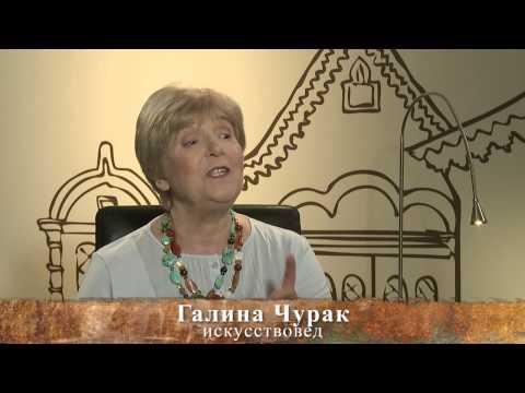 Русский пейзаж. Времена года. Саврасов, Шишкин, Левитан. Часть 2