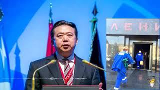 Срыв многоходовки. Президентом Интерпола избран южнокореец